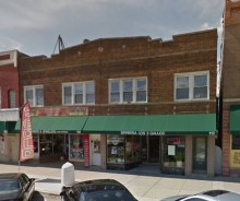 Melrose Park Mixed Use Building For Sale on Broadway – BANK OWNED