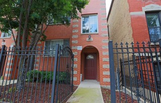 Wicker Park 3 Bedroom 2 Bath Apartments Available With In Unit Laundry Parking And Private Deck Miller Chicago Real Estate Miller Chicago Real Estate